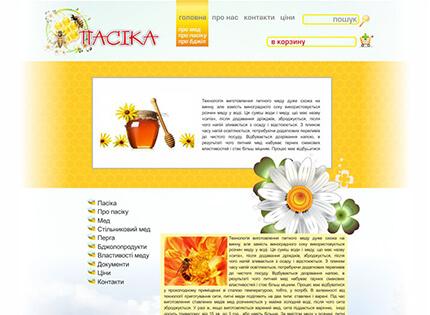 Дизайн сайту для пасіки