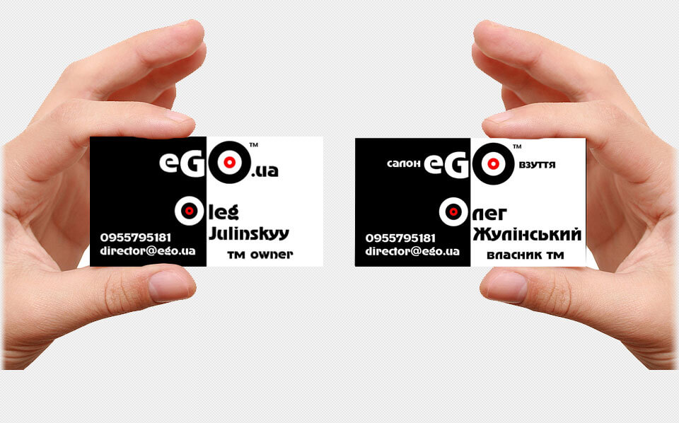 ego-businesscard