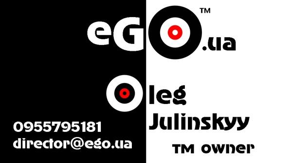 """Візитки для ТМ """"EGO"""""""