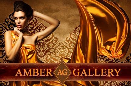 Сайт компанії Amber Gallery L.L.C