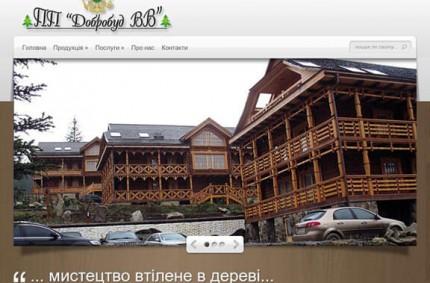 """Сайт компанії """"Добробуд"""""""