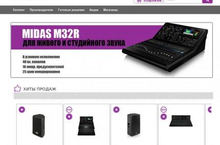 Інтернет-магазин акустики ProsoundShop