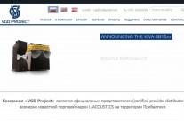VGD – представник торгової марки L-ACOUSTICS в Прибалтиці