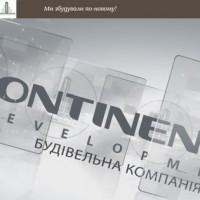 """Будівельна компанія """"Континенталь"""""""