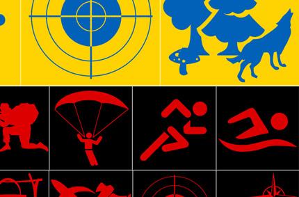 """Шеврони-відзнаки для табору """"Карпатський Легіон"""""""
