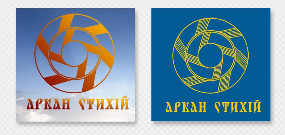 logo-arkan-tonke-i-tovste