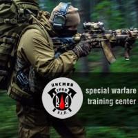 Центр спеціальної підготовки