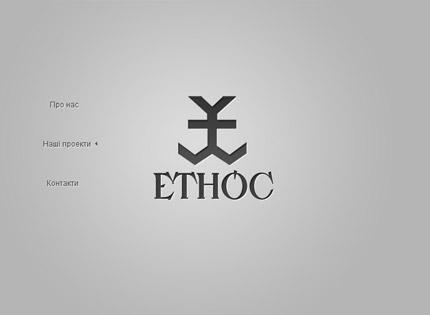 """Благодійна організація """"Етнос"""""""