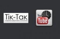 YouTube канал для мережі Tik-Tak