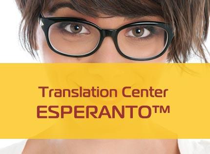 Центр перекладів «ЕСПЕРАНТО™»