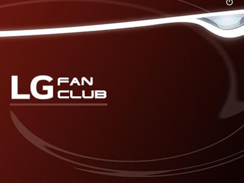 Найбільший в світі каталог та сервіс прошивок для LG